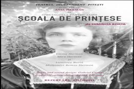 """Vă invităm la teatru! """"Școala de prințese"""" se """"deschide"""" la Golești"""